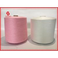 China High Tenacity 40/2 Dyed 100% Polyester Filament Yarn With Plastic / Paper Cone wholesale