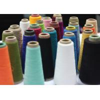 Dope Dyed Spun Yarn And Filament Yarn , Polyester Filament Yarn For Necktie Manufactures