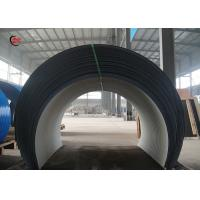Food Industry Rubber Conveyor Belt Covers Corrugated Plate YDT5 ~ YDT20 Manufactures