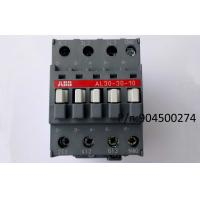 ABB Contactor #A75-30-11 Especially Suitable For GT5250 S7200 904500274 Manufactures