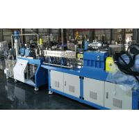 Laboratory Twin Screw Extruder , Twin Screw Extrusion Line For TPU TPE TPR Manufactures