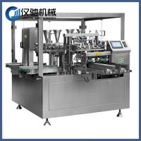 Quality Packing machine Biscuit stand up pouch filling machine for sale