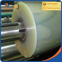 China High Transparent PET Holographic Film with Good Qulaity on sale