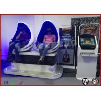 Quality Dynamic Double 9D VR Seat Virtual Reality Cinema Equipment with 3d VR Glasses for sale