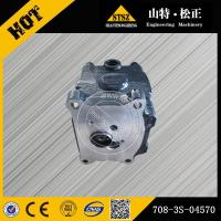 China sell PC50MR-2 Excavator Hydraulic Pilot Gear Pump 708-3S-04570(Email:bj-012@stszcm.com ) on sale
