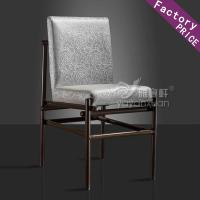 Leather Dining Chairs for sale at Low Discount Price (YF-229) Manufactures