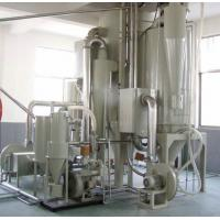 Recycled PET Plastic Sheet Extrusion Line for Medicine , PET Sheet Extruder for Package Manufactures