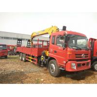 90 Km/H Max Speed Dongfeng Used Truck Mounted Crane 3-20 Tons Loading Capacity Manufactures