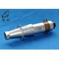 Steelness Ultrasonic Booster Piezoelectric Ultrasonic Transducer for Packing Manufactures