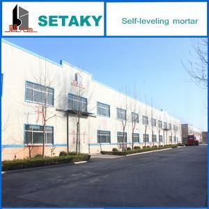China self-leveling compounds/self-leveler on sale