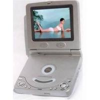 Portable DVD & VCD Player Manufactures