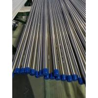 China AISI 4130 is a low alloy chromium molybdenum (CrMo) steel pipes   It has a lower carbon level than 4140 giving on sale