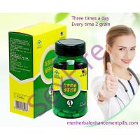 China Green Tea Weight Loss , Powerful Effect Reducing Weight With 100% Herbal Diet Pills on sale