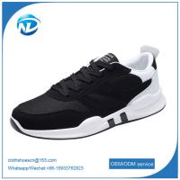 Buy cheap high quality casual shoes Fashion Design Lace-up With Factory Price from wholesalers
