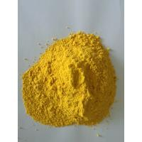China Max 7% Moisture Dehydrated Dried Pumpkin Powder For Health Care Food ISO Certification on sale