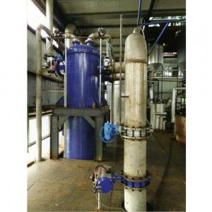 China Dry Condensation Industrial Vacuum Pumps , Marine Vacuum Pump Non Standard on sale