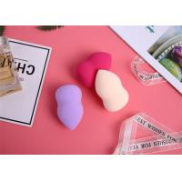 Facial Removal  Egg Shaped Makeup Sponge Highly Breathable Skin Care Manufactures