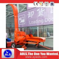 Buy cheap Agricultural Animal Feed Chopper chaff cutter  for animal feed from wholesalers