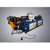 Buy cheap Assistant Pushing Function Auto Pipe Bending Machine For Big Bending Radius from wholesalers
