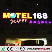 Outside High Forming Acrlic Illuminated LED Neon Sign for hotel Manufactures