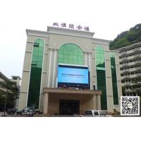 RGB P7 Commercial outdoor led video walls Screens Synchronous / Asynchronous Manufactures