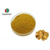 Pure Organic Rhubarb Powder , Rhubarb Leaf Root Extract Emodin Powder Manufactures