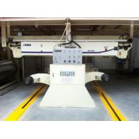 Buy cheap MV-250 Auto Splicing Raw Paper / Corrugated Paperboard Production Line from wholesalers