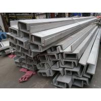 ASTM A36 Hot Rolled Stainless Steel U Channel Black / Bright Surface For Construction Manufactures
