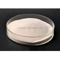 Buy cheap Polycarboxylate Based Superplasticizer Powder 30% Water Reduing Rate from wholesalers
