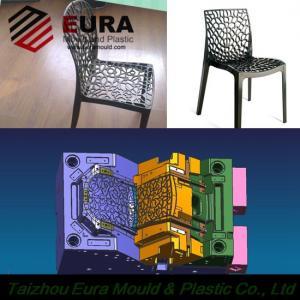 EURA Zhejiang Taizhou high quality plastic chair injection moulding Manufactures