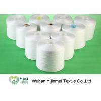 China Raw White 20s/4 100 Polyester Spun Yarn , Polyester Ring Spun Yarn Knotless for sale
