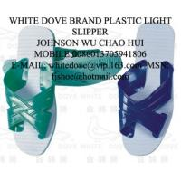 white dove slippers sandals X-strap 711 6 Manufactures