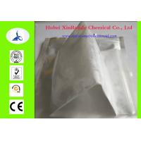 Anastrozole / Arimidex Pharmaceutical Raw Powder CAS 120511-73-1 for Breast Cancer Awarness Manufactures