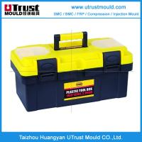 17 plastic box Component box tool box mould manufacturer from taizhou Manufactures