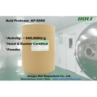 Quality High Enzyme Activity Acid Protease Enzyme Made in China with Halal and Kosher Certificate for sale