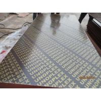 ONE TIME PRESSED UNOPLEX BROWN FILM FACED PLYWOOD.KREUSED TIME: 3-5 TIMES.CHEAPEST PRICE.RECYLE PLYWOOD FOR IRAQ Manufactures