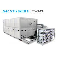 Large Industrial Ultrasonic Cleaner For Marine Parts Manufactures