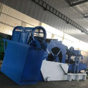 Mining Sand Washing Equipment , Stone Washer Machine Various Gravel Applied Manufactures