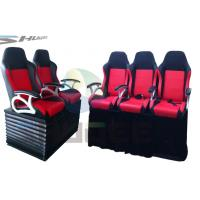 Vibration / Electric Shock Leather 3 DOF 5D / 6D / 7D Motion Theater Chair Manufactures