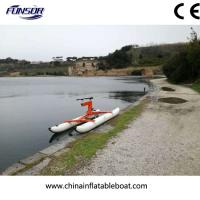 China New Type Water Bike with Single Seat or Double Seats on sale