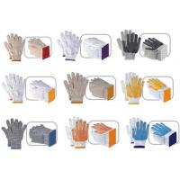 China knitted working cotton gloves safty gloves cotton hand gloves on sale