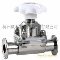 Sanitary Clamped Diaphragm Valve Manufactures