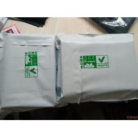 HDPE Material Self Adhesive Courier Bags Gravure Printing For Packaging Manufactures