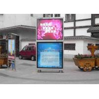 China Full Color Outdoor LED Display Signs / P4 RGB LED Panel Waterproof 48 Bit on sale