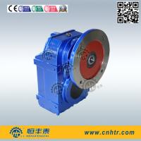 Industrial Helical Geared Motor Speed Reduction Gearbox With Output Flange Manufactures