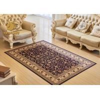 Anti Bacterial Persian Floor Rugs With Pvc Backing OEM / ODM Acceptable