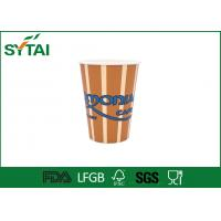Eco Friendly Drinking Disposable Paper Coffee Cups Logo Flexo Printing Manufactures