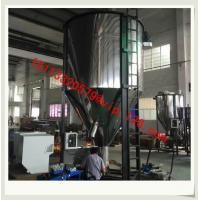 2000kg Verical Mixer with dryer OEM Plant/Huge Vertical Drying Mixer Competitive Price Manufactures