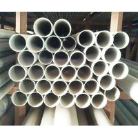 China 2507 Duplex Stainless Steel Pipe on sale