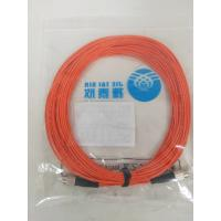 High Fiber Density Multimode Fiber Patch Cord Simplex FC FC Type 2.0-15M Manufactures